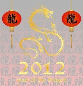 2012 Year Of The Dragon 03