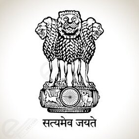 National Emblem of India - Satyamev Jayate