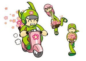 Florist character