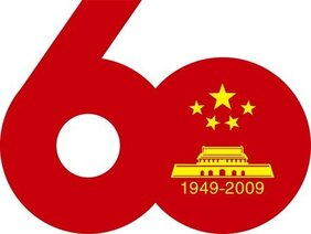National Day Celebrations Mark The 60Th Anniversary Of