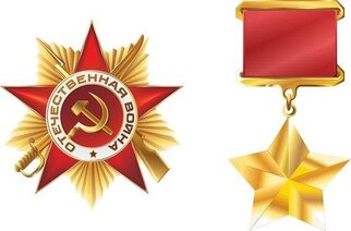 Russian Gold Medal