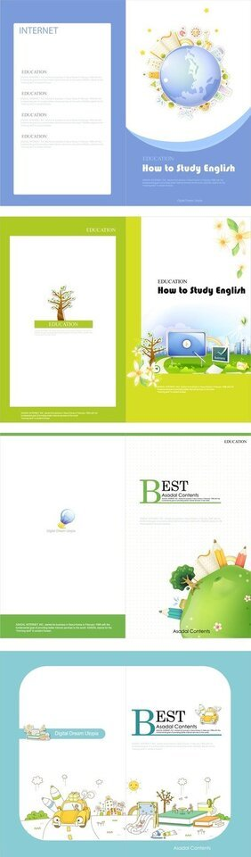 Beautiful Brochure 02