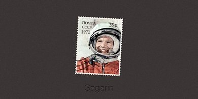 old USSR stamp