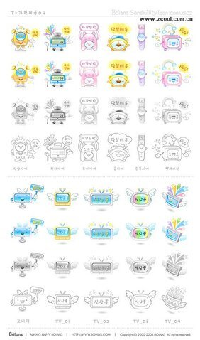 Cute icon vector material of electronic products