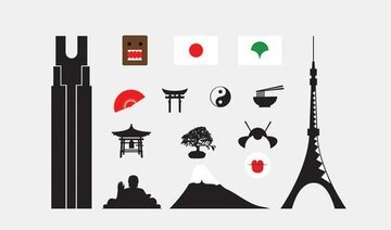 Tokyo and Japan Icons & Silhouette Vectors (Free)