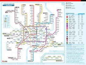 Shanghai Rail Transit Map In Pdf Format Subway Subway Map The Shanghai Metro