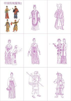 Vector 2 Traditional Chinese Clothing