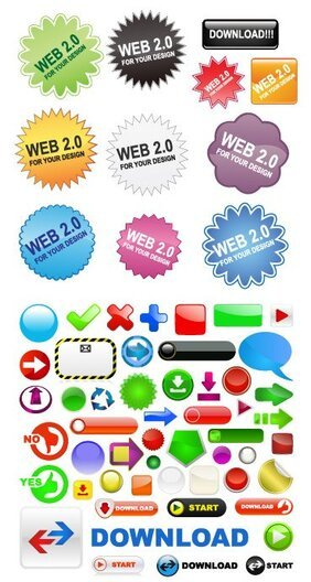 Variety of web2.0 button icon