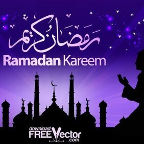 Beautiful ramadan kareem