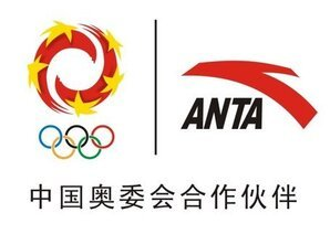 Latest Commercial Olympic logo