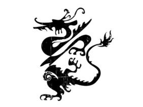 Vector Of Chinese Classical Dragon Vector Chinese Classical
