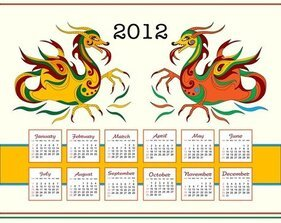 Calendar Year Of The Dragon