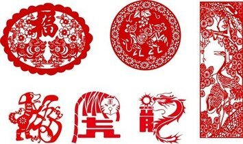 Chinese Traditional Vector Of Ten Papercut Animals