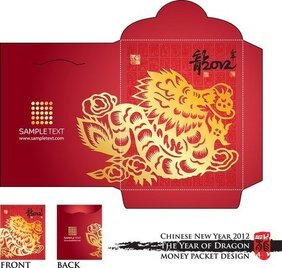 Year Of The Dragon Red Envelope Template 03