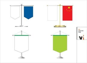 Vi U0026Amp Ci Design Table Flag