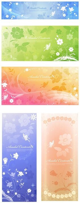 Dream Butterfly background pattern
