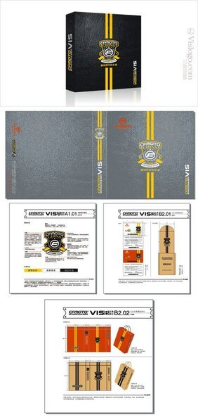 "Blue Dragon creative ""Spring Motorcycle Club VI manual CDR s"