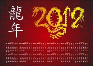 Dragon Calendar Year