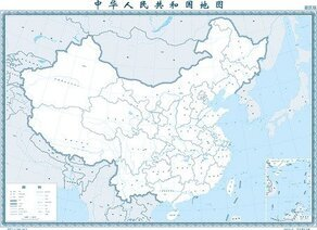 1:400 million Chinese map (Administrative Region Edition)
