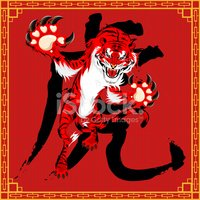Tiger,Chinese New Year,Red,...
