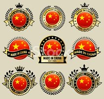 Made in the China patriotic Badge vector icon set