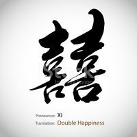 Happiness,Smiling,Double,Ch...