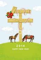 New Year's Day,2014,Horse,T...