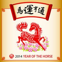 2014,Horse,Chinese New Year...