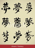 Chinese Script,Chinese Cult...