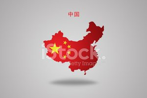 Beijing,Entertainment,Red,A...
