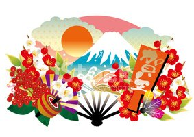 Japan,New Year's Day,Japane...