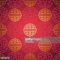 Chinese New Year Wallpaper Background Vector Design