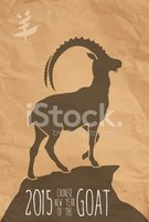 Goat,Chinese Culture,2015,C...