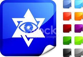 Human Eye,Judaism,Star Of D...