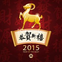 couplet,Chinese New Year,Go...