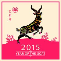 2015,Chinese New Year,Chine...
