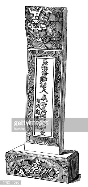 Chinese Culture,Engraving,G...