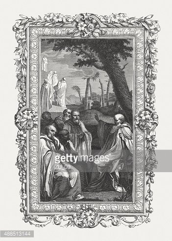 Saint Romuald,Engraving,Art...