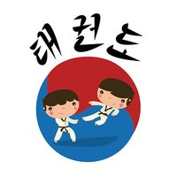 taekwondo kids. cute asian martial arts characters. taekwondo cartoon lettering.