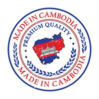 Made in Cambodia grunge label for print.