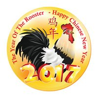 Chinese New Year of the Rooster, 2017 label