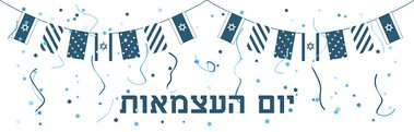 Yom Haatzmaut. Israel independence day.