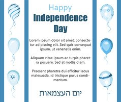 Happy Israel independence day. Yom Haatzmaut.