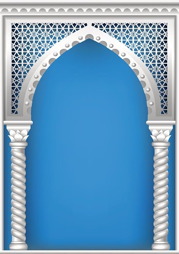 Cover With The Arab Arch Stock Vectors Clipart Me