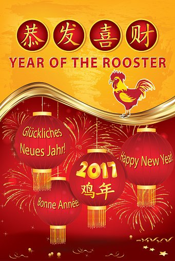 Business Chinese New Year greeting card