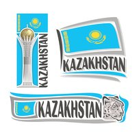 Vector logo for Kazakhstan