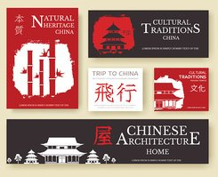Set of China country  traditional, poster, abstract, ottoman motifs, element.