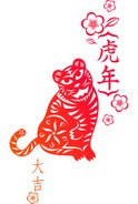 Chinese Zodiac Sign,Tiger,C...