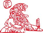 Tiger,Chinese New Year,Chin...