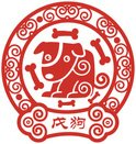 Chinese Zodiac Sign,Dog,Chi...